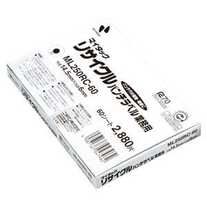 (業務用セット) ニチバン パンチラベル ML250RC-60 白(再生紙) 2880片/60シート入 【×2セット】