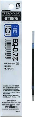 ゼブラ エマルジョンボールペン替芯/リフィル EQ-0.7芯【青】 REQ7-BL 【× 4 本 】
