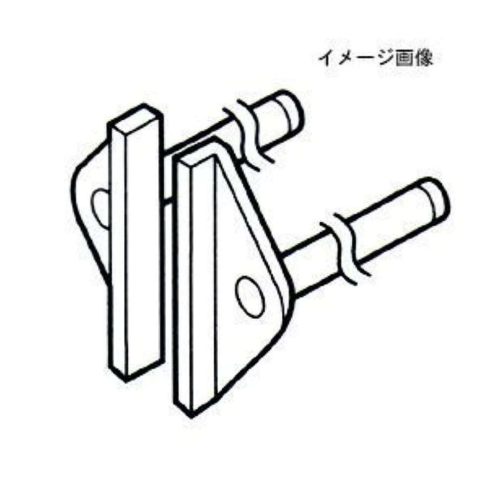 厚くするピクニックをするうまくいけば白光(HAKKO) SMDホットツイーザー用 こて先/SOP 4L A1390