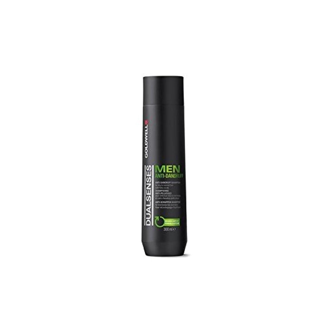 世辞暖かく精巧なGoldwell Dualsenses For Men Anti-Dandruff Shampoo (300ml) - フケ防止シャンプー(300ミリリットル)男性のためのの [並行輸入品]