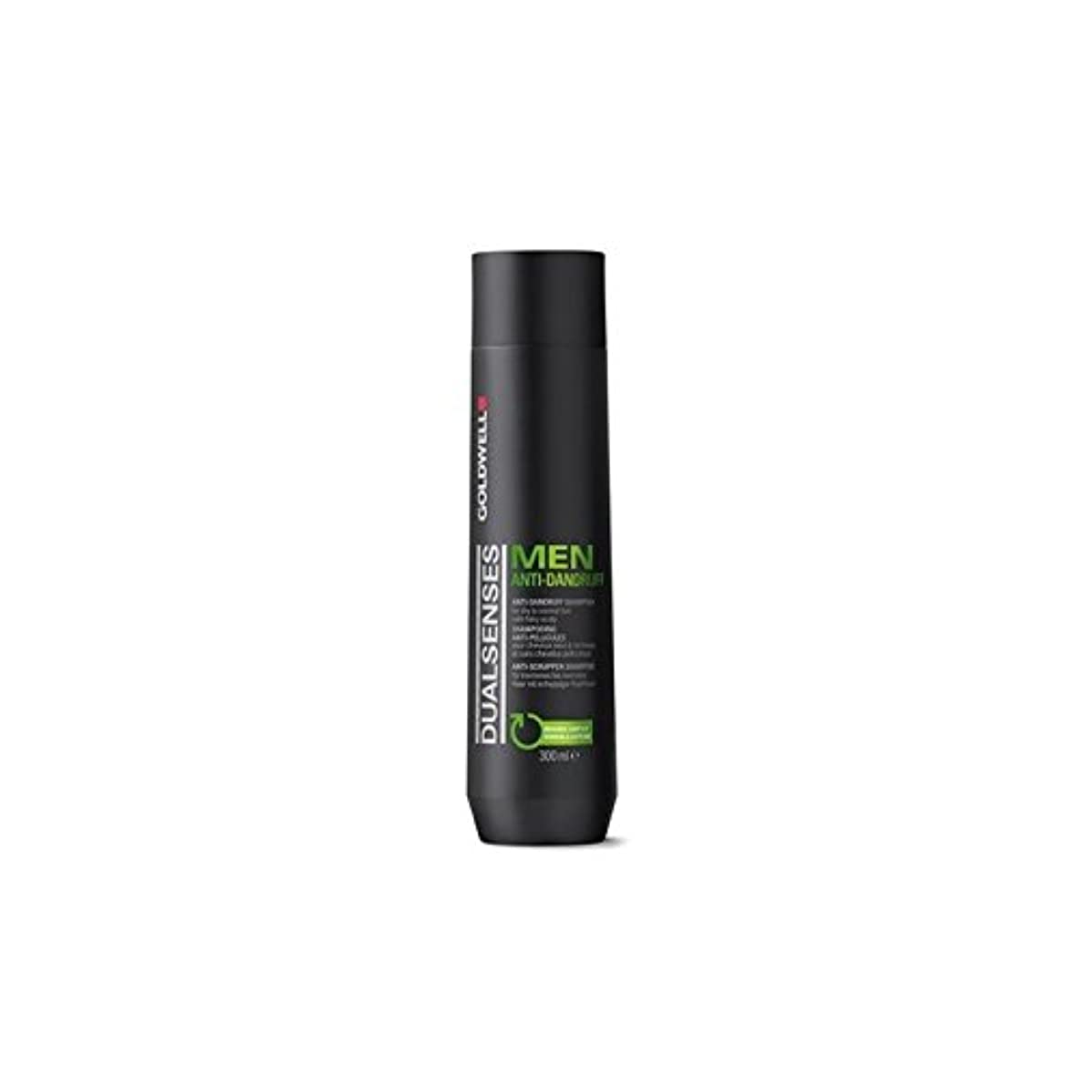 レトルトたまに不良フケ防止シャンプー(300ミリリットル)男性のためのの x2 - Goldwell Dualsenses For Men Anti-Dandruff Shampoo (300ml) (Pack of 2) [並行輸入品]