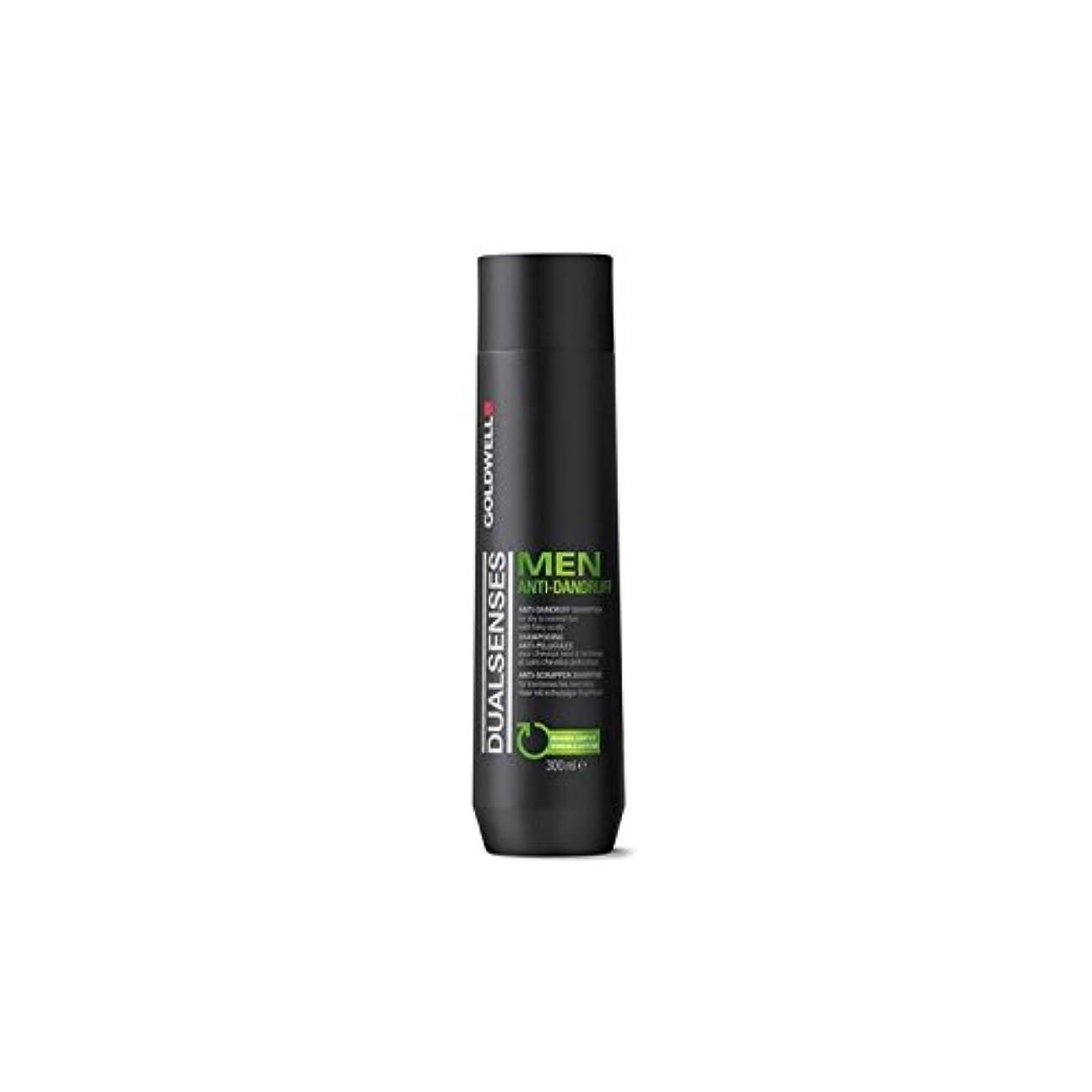 無傷コンサート抹消フケ防止シャンプー(300ミリリットル)男性のためのの x4 - Goldwell Dualsenses For Men Anti-Dandruff Shampoo (300ml) (Pack of 4) [並行輸入品]