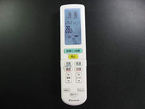 ダイキン エアコンリモコン ARC472A52