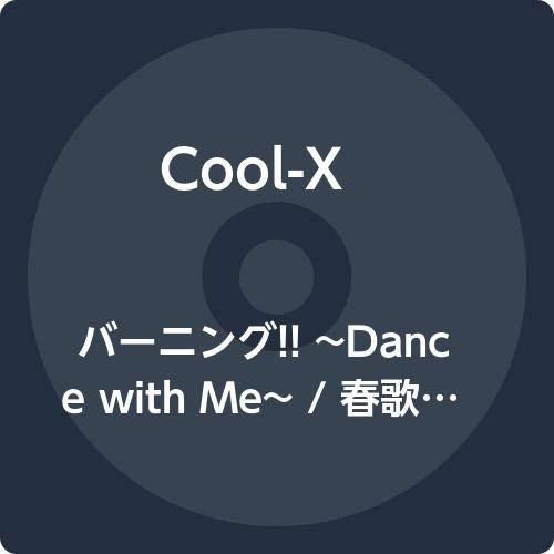 [画像:バーニング!! ~Dance with Me~ / 春歌   TypeC(CD)]