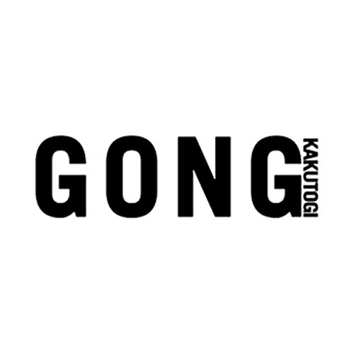 GONG(ゴング)格闘技 2021年3月号