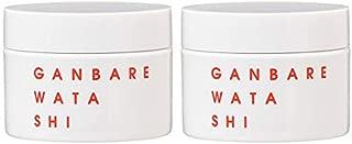 【セット】 水橋保寿堂製薬株式会社 GANBARE WATASHI ガンバレワタシ ビューティジェル 100g 2個セット
