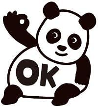 タイヨートマー 評価印 コメントゴム印(先生スタンプ) 41 OK(パンダ)