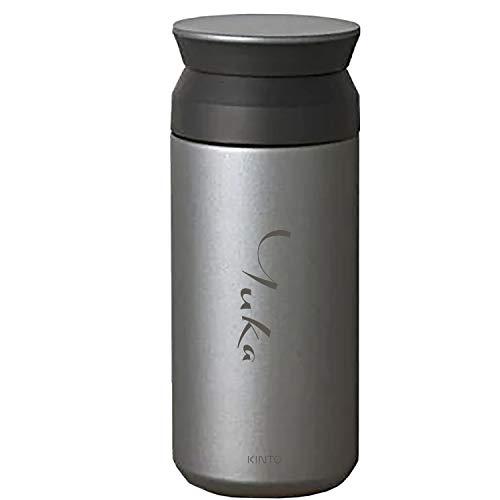 [名入れ無料] KINTO トラベルタンブラー 350ml キントー タンブラー 水筒 保温 保冷 真空二重構造 オシャレ マイボトル ギフト プレゼント (シルバー, 【ボトル】マーカーフォント)