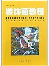 decorative painting tutorial (New Century Curriculum Design Textbook Series) [Paperback]