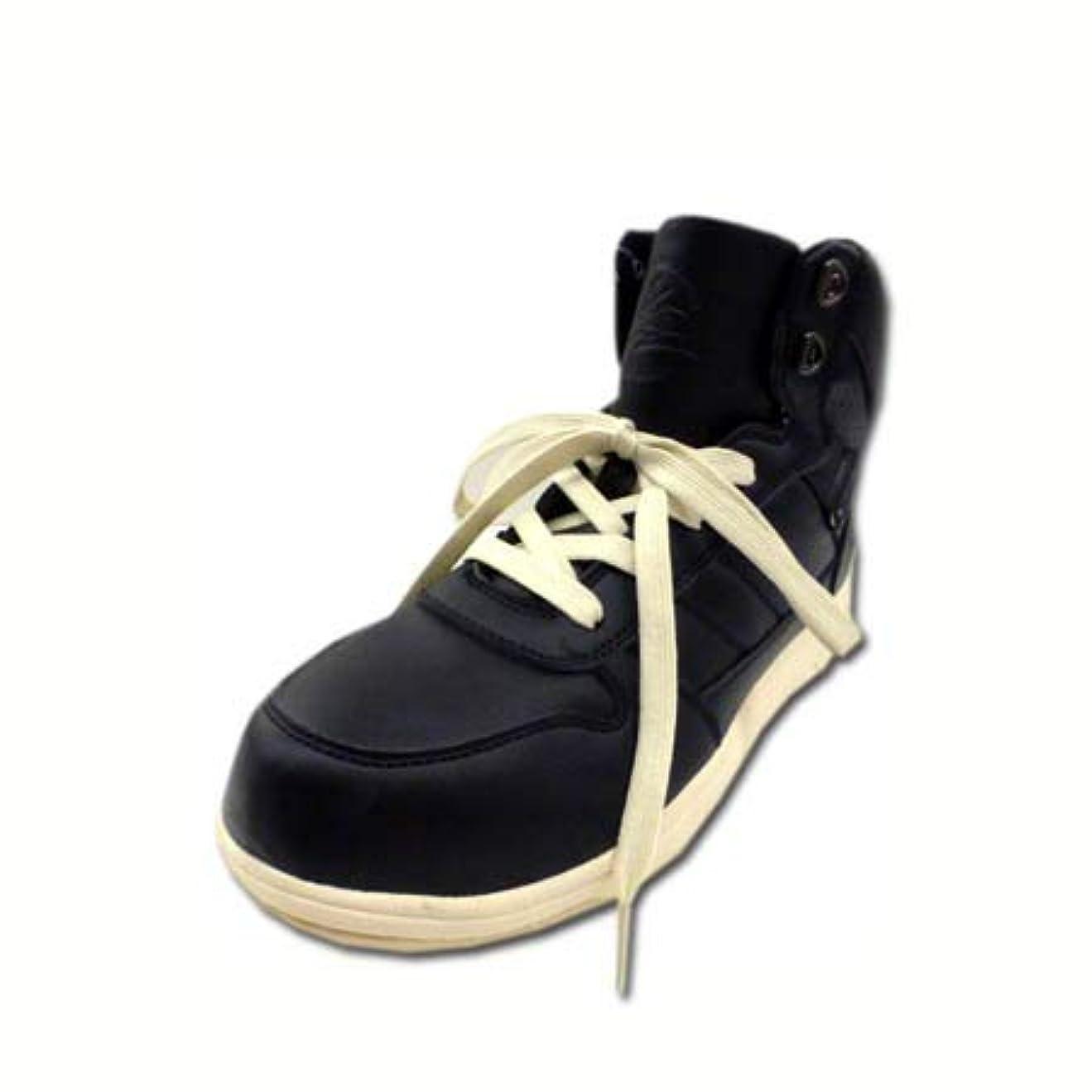 ローズリアルトークン[自重堂] 安全靴 安全スニーカー セーフティーシューズ S1153 ハイカット ブラック