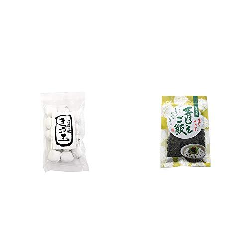 [2点セット] きなこ玉(160g)・薫りさわやか 青しそご飯(80g)