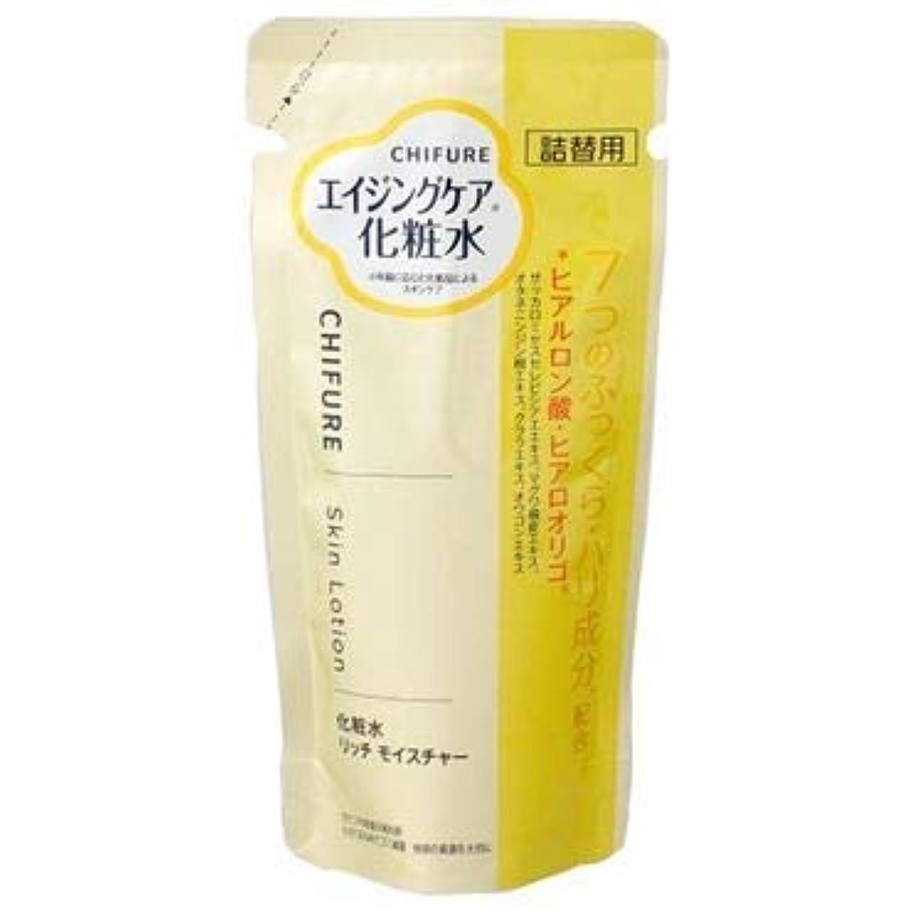 懸念敬の念劇作家ちふれ化粧品 化粧水 リッチモイスチャータイプ 150ml (詰替)