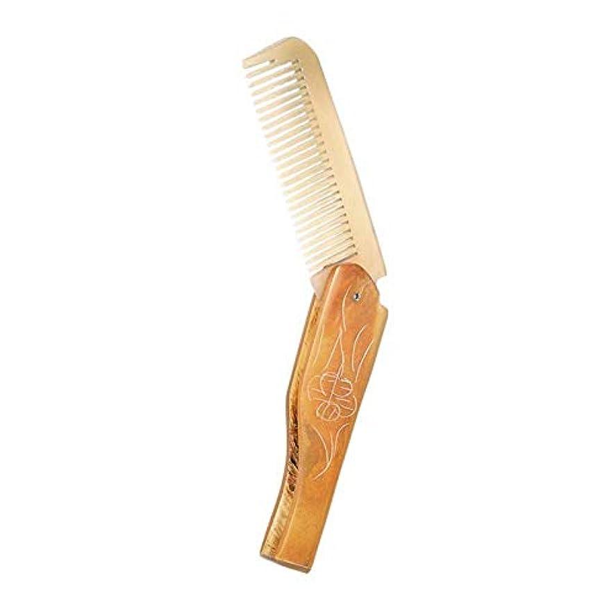 Semoic 男性用ミニ折り畳み可能な毛の櫛のひげの櫛自然な静電防止ホーン櫛