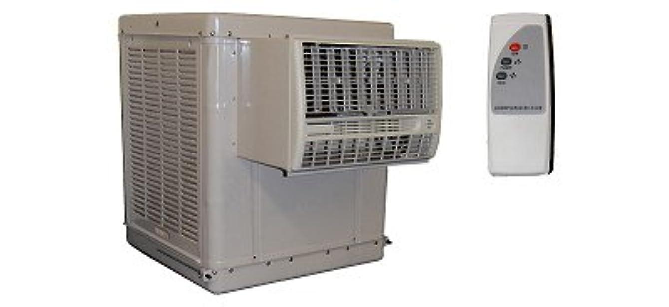 4700 CFM Remote Control Window Cooler RWC50