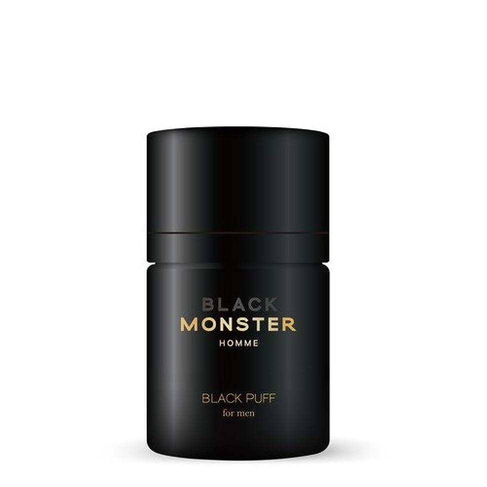 法廷不忠収容するblack monster ブラックモンスター パフブラウン brown 瞬間増毛剤 [並行輸入品]