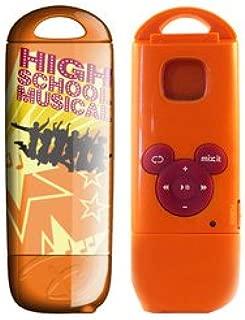 Disney Mix Stick High School Musical