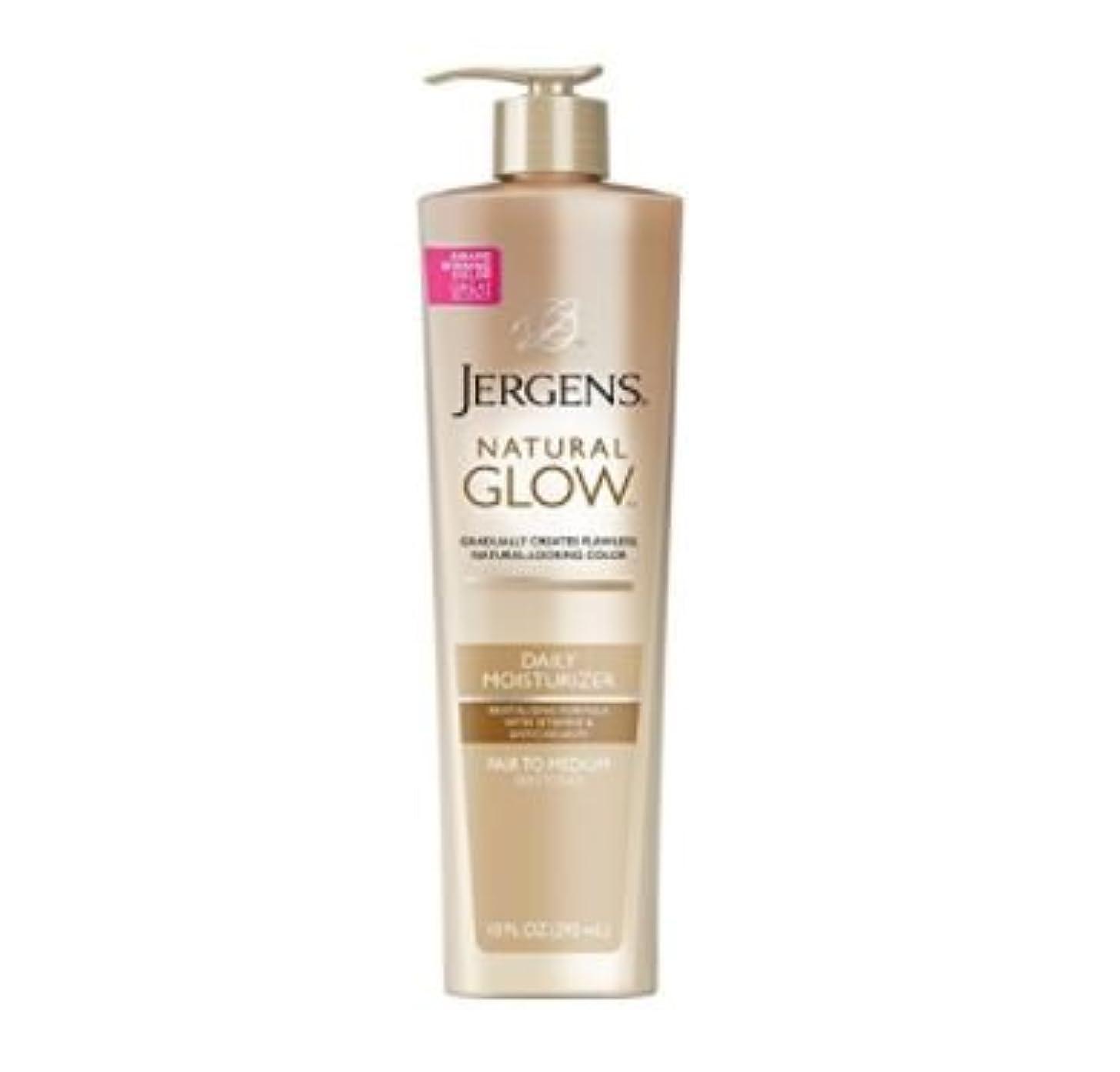 叫び声六月欠陥ジャーゲンス【ポンプ付き295ml】塗るだけでキレイなブロンズ肌! セルフタンニングローション Jergens Natural Glow ジャーゲンズ (Fair/Medium 色白の方用)