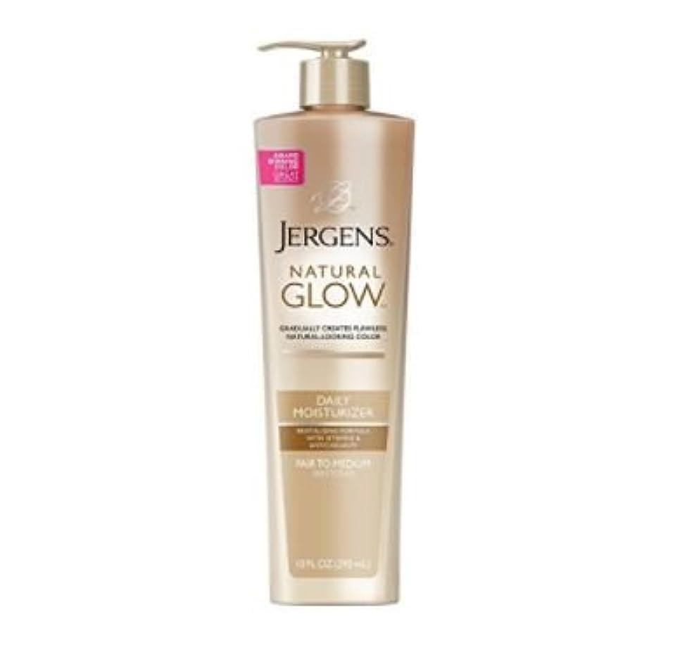 優先権吸収剤海里ジャーゲンス【ポンプ付き295ml】塗るだけでキレイなブロンズ肌 セルフタンニングローション Jergens Natural Glow ジャーゲンズ (Medium/Tan 普通肌の方用) 海外直送
