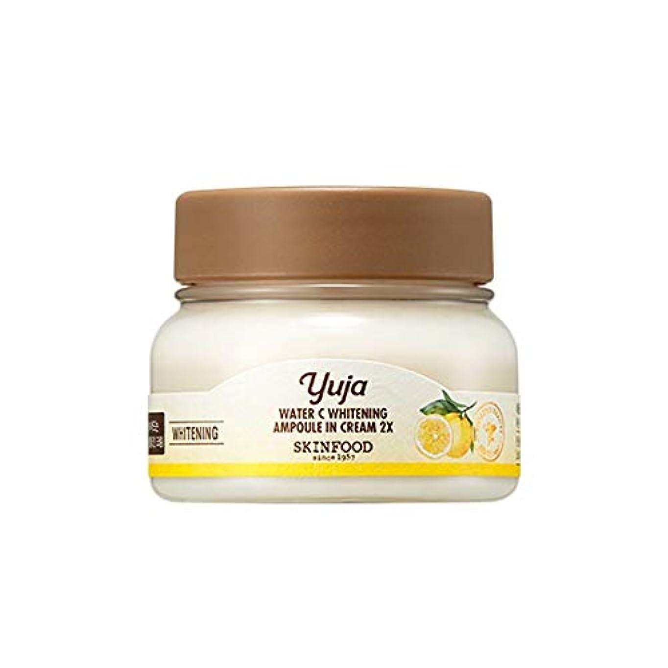 よろしく硬い振りかけるSkinfood Yuja Water Cホワイトニングアンプル2X / Yaja Water C Whitening Ampoule In Cream 2X 70ml [並行輸入品]
