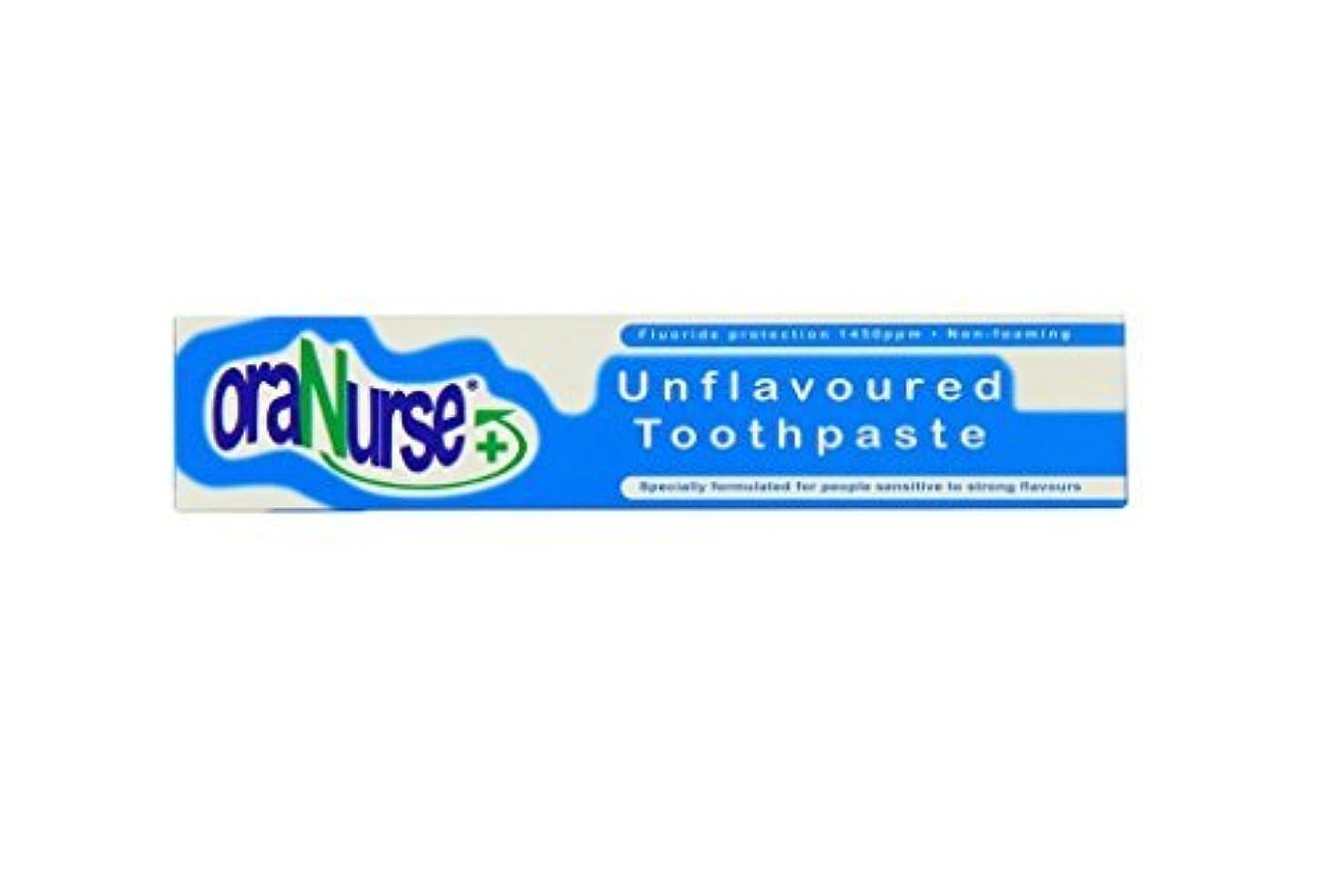 私たちの見える朝食を食べるOranurse Toothpaste 50ml Unflavoured 1450ppm Fluoride by Oranurse