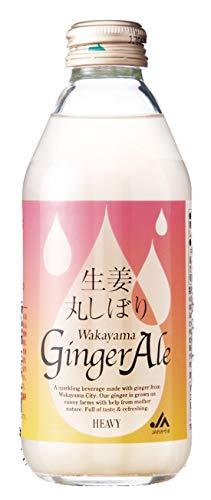JAわかやま『生姜丸しぼり Wakayama Ginger Ale』