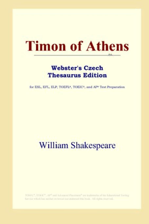 控えめなコメンテーターマトリックスTimon of Athens (Webster's Czech Thesaurus Edition)