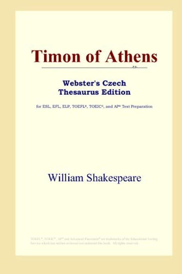 非効率的な青応じるTimon of Athens (Webster's Czech Thesaurus Edition)