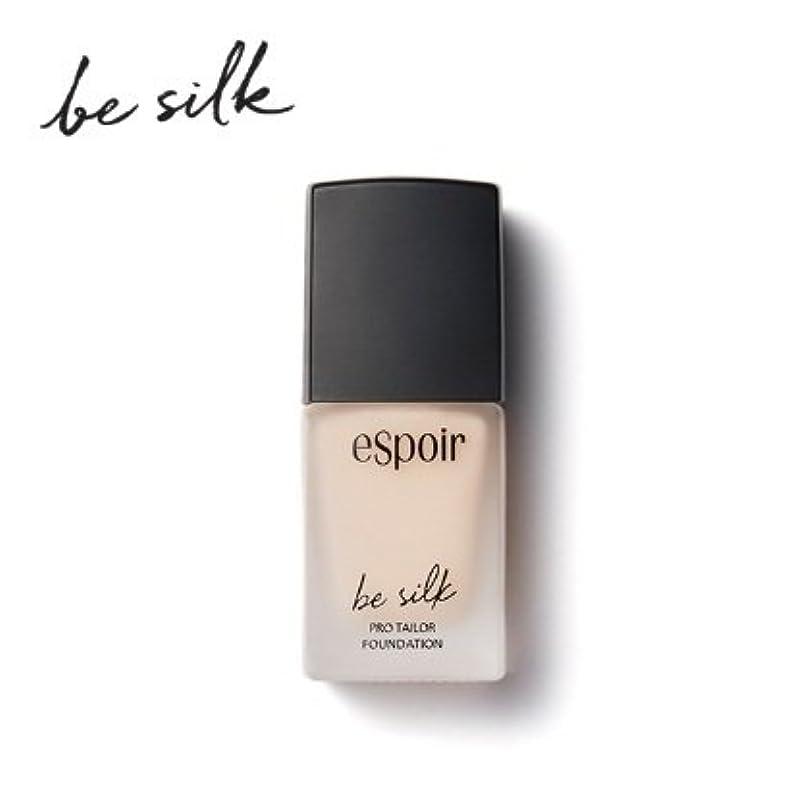 オープナー従順なスプレーeSpoir Mini Pro Tailor Foundation be silk 10ml # Ivory Y/エスプア/エスポワール ミニ プロテーラーファンデーションビーシルク SPF34/PA++ [並行輸入品]
