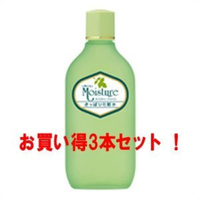 (お買い得3本セット)ウテナ モイスチャーアストリン さっぱり化粧水155ml