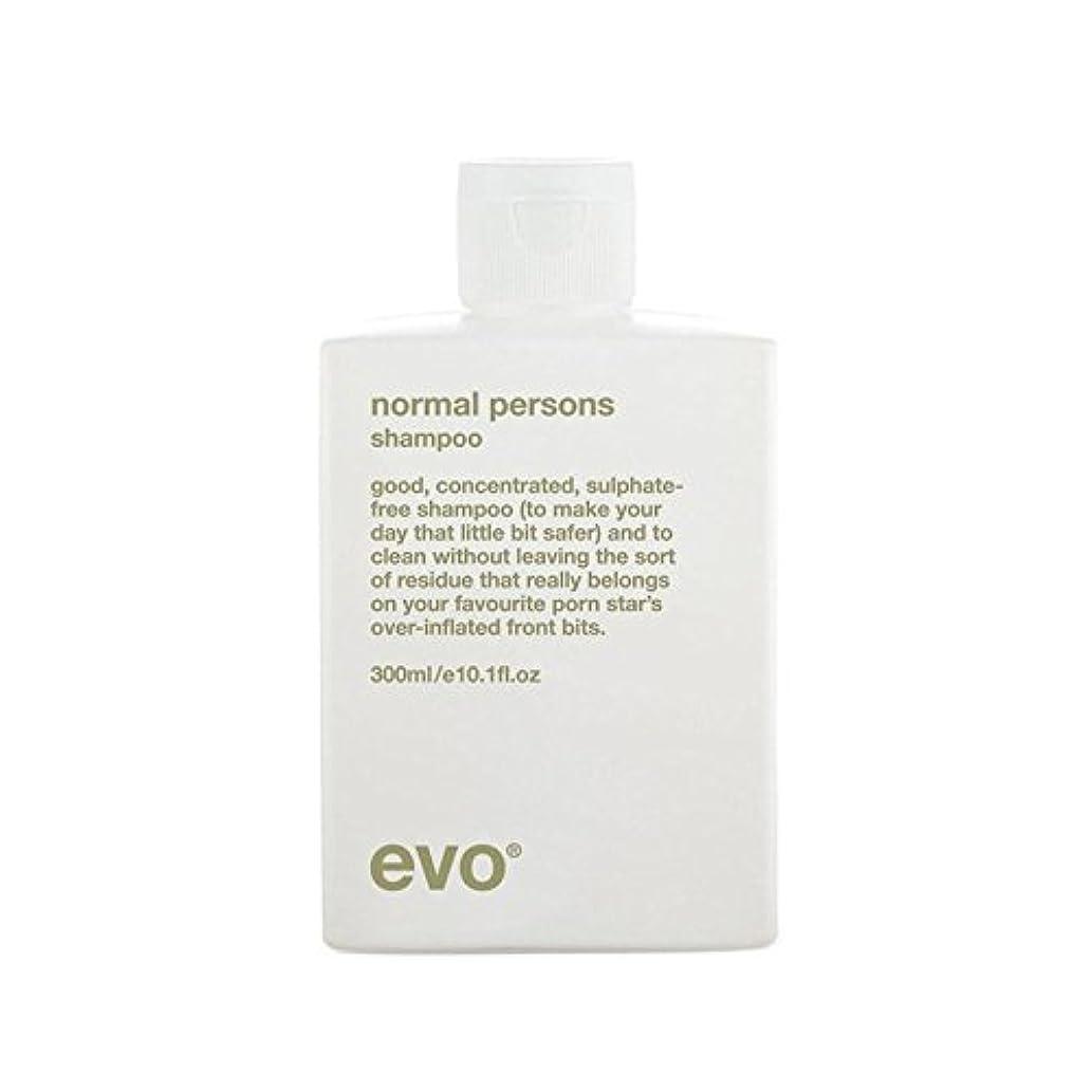 鉱夫嫌がる弱まるエボ正常人シャンプー(300ミリリットル) x4 - Evo Normal Persons Shampoo (300ml) (Pack of 4) [並行輸入品]