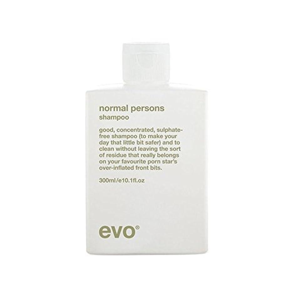 の間で出発エボ正常人シャンプー(300ミリリットル) x4 - Evo Normal Persons Shampoo (300ml) (Pack of 4) [並行輸入品]