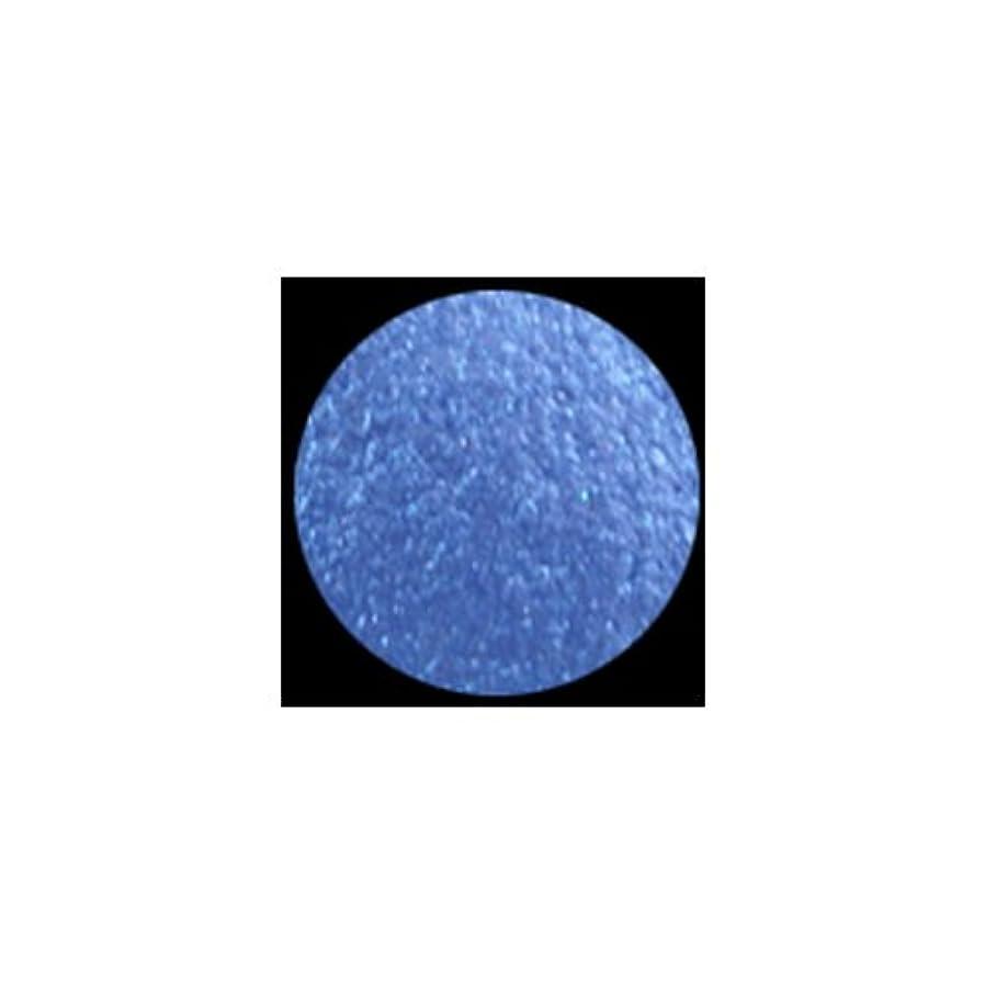 キリストレーザ家畜(6 Pack) KLEANCOLOR American Eyedol (Wet/Dry Baked Eyeshadow) - Bayou (並行輸入品)