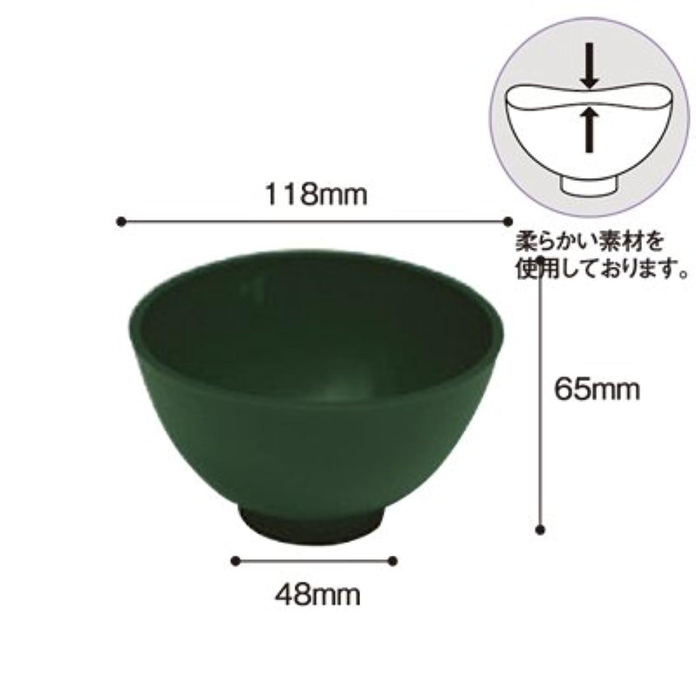 キャンセル広範囲背骨(ロータス)LOTUS ラバーボウル エステ サロン 割れない カップ 歯科 Mサイズ (直径:127mm)グリーン