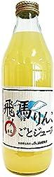 HI UMA Japan 100% Apple Juice, 1 l
