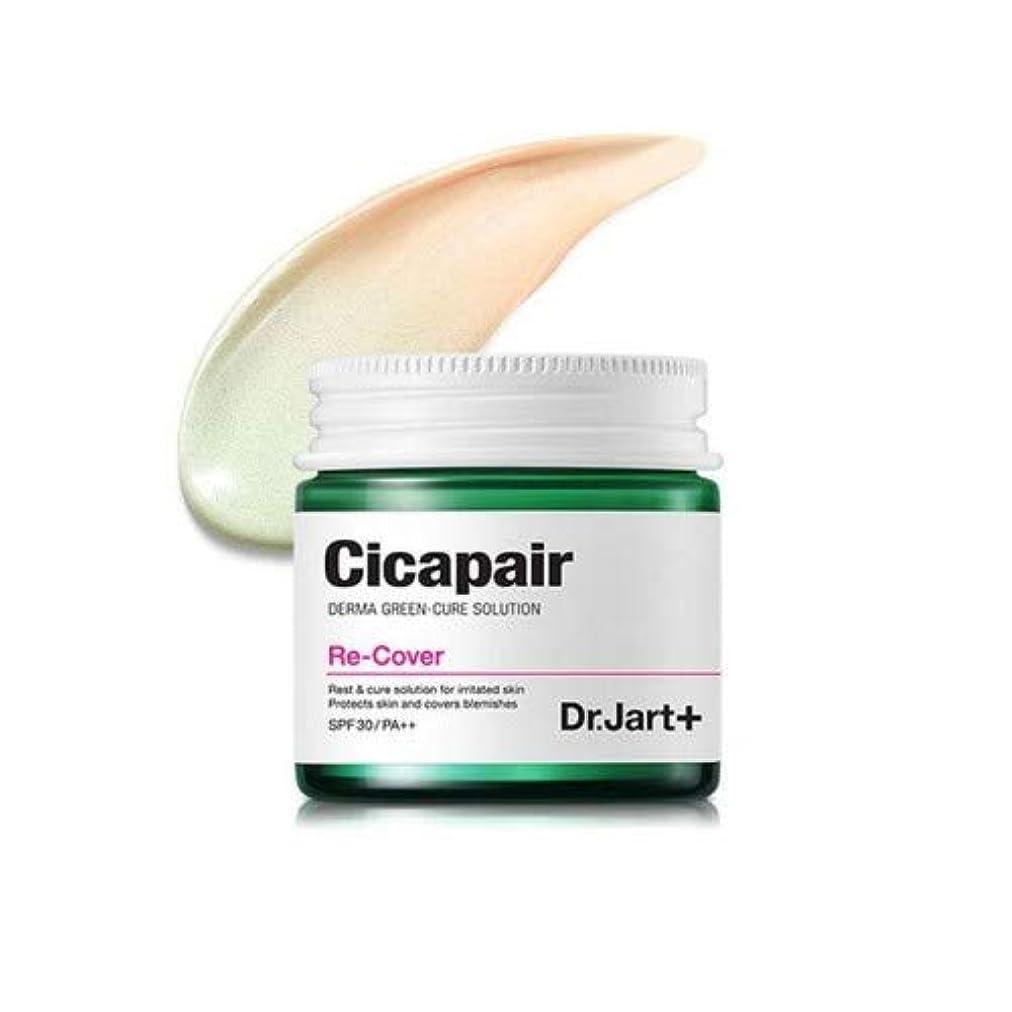 アイスクリームノートインスタンス[Dr.Jart+ Cicapair ReCover] ドクタージャルトシカペアリカバー 皮膚回復と保護紫外線カット 黄砂ケア 韓国直送 SPF30/PA++