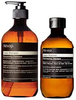 Aesop Classic Shampoo Bundle 500ml and 200ml (Normal hair and those who wash their hair frequently)