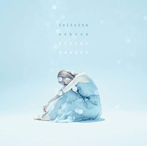 フェリチータ/echoes(KIYONO盤)
