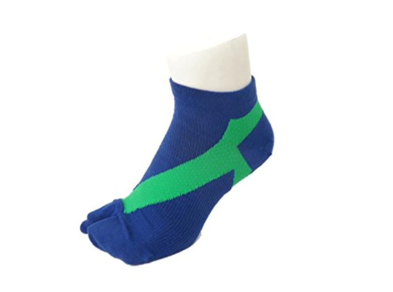 マットレスアフリカストレージさとう式 フレクサーソックス アンクル 紺緑 (S) 足袋型