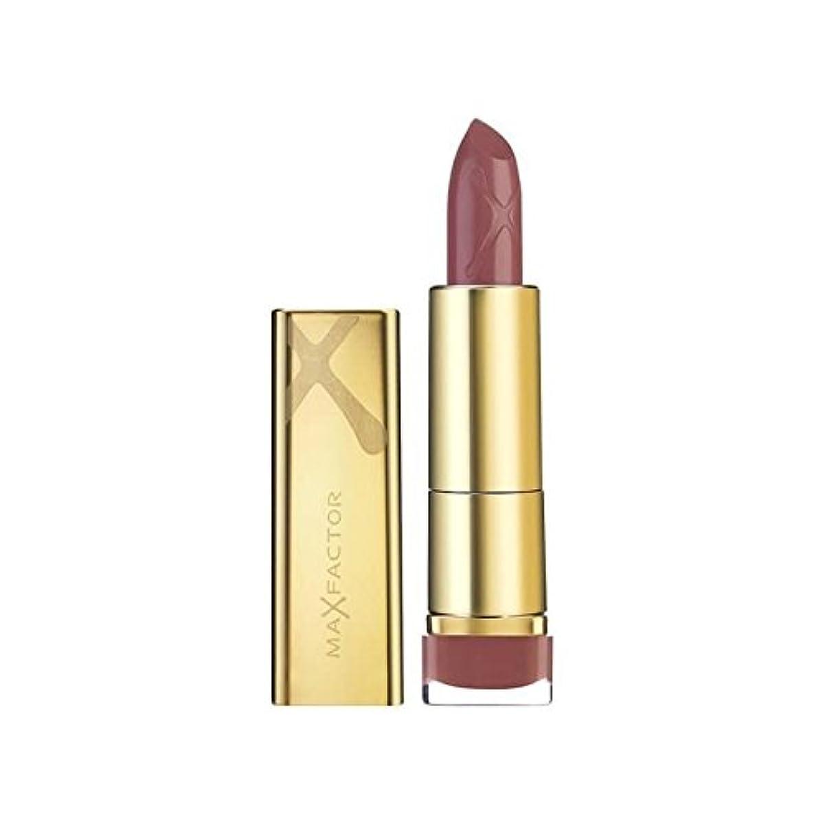 お母さん第三確保するMax Factor Colour Elixir Lipstick Rosewood 833 (Pack of 6) - マックスファクターカラーエリクシルの口紅ローズウッド833 x6 [並行輸入品]