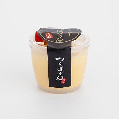つくばぷりん茨城産の卵と生乳で作った濃厚な味わいゴールドプリン