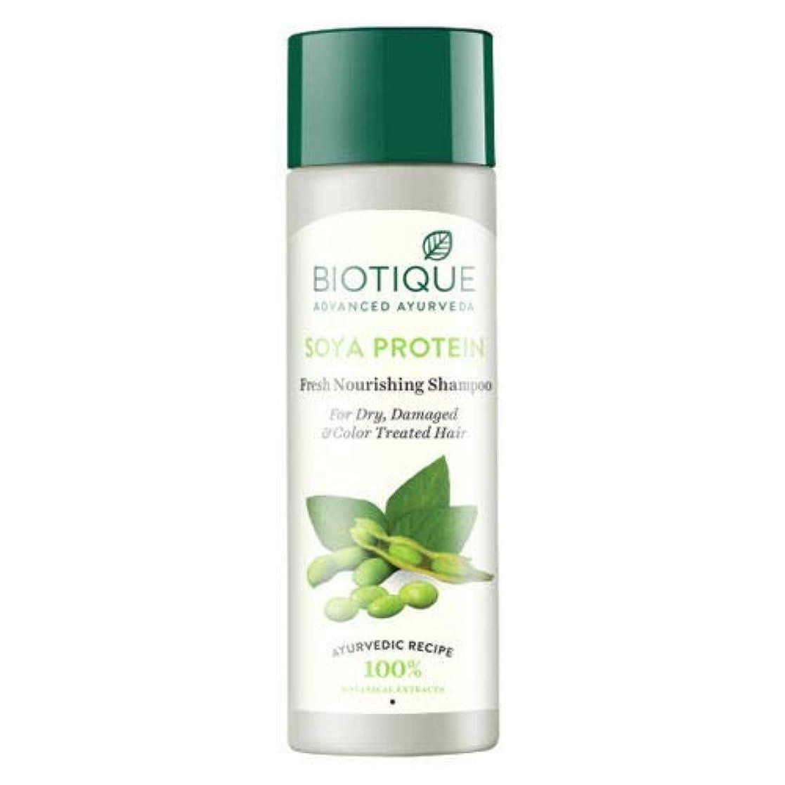 確実自体性差別Biotique Bio Soya Protein Fresh Nourishing Shampoo (190 ml) For Dry Hairs 乾いた毛のためのBiotiqueバイオ大豆タンパク質新鮮な栄養シャンプー