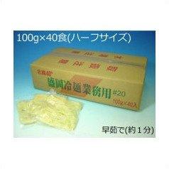 麺匠戸田久 業務用 北緯40度 盛岡冷麺 20 100g×40食