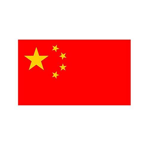 SHUNHUI Etiqueta Engomada del Coche EstéReo 3D Etiqueta Engomada del Coche De La Bandera China Bloque De RasguñOs Puerta Trasera del Coche DecoracióN De La Bandera Roja Reflectante (2 Fotos)
