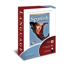 Complete Spanish (Latin American) Language Tutor Software & Audio Learning CD-ROM for PC ONLY