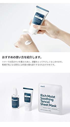 『【クレアス】リッチモイストスージングクリーム(60ml) 韓国コスメ・水分クリーム・保湿クリーム・スージングクリーム・保湿ケア・乾燥肌・乾燥対策 [dear,klairs]Rich Moist Soothing Cream 60ml [並行輸入品]』の6枚目の画像
