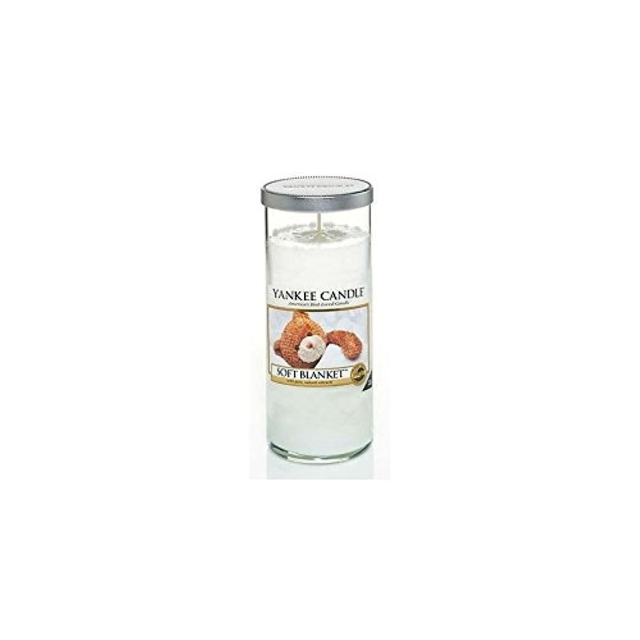 ブランチ人気の麻痺Yankee Candles Large Pillar Candle - Soft Blanket (Pack of 6) - ヤンキーキャンドル大きな柱キャンドル - ソフト毛布 (x6) [並行輸入品]