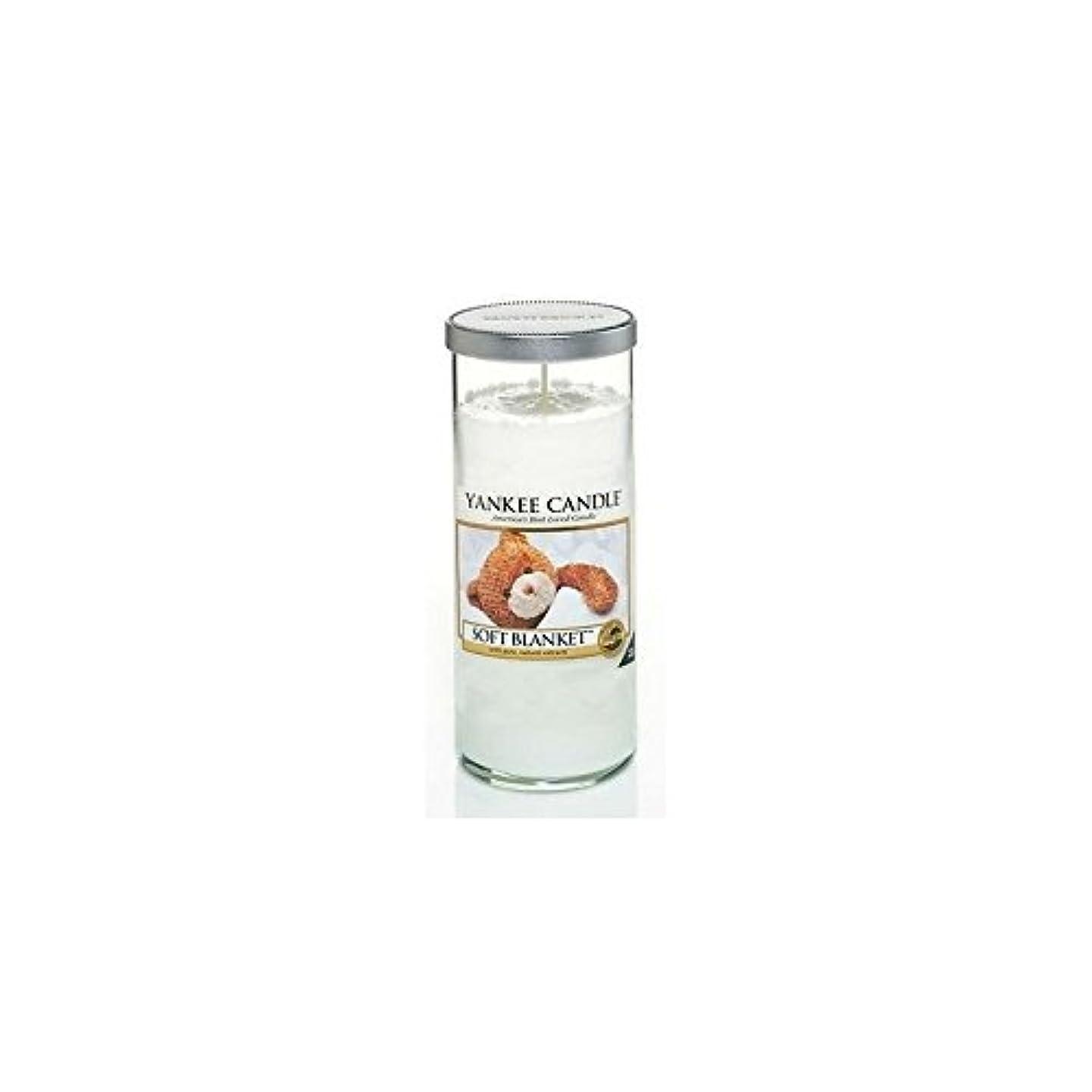 全滅させる有能なせっかちYankee Candles Large Pillar Candle - Soft Blanket (Pack of 2) - ヤンキーキャンドル大きな柱キャンドル - ソフト毛布 (x2) [並行輸入品]