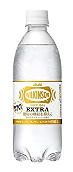 ウィルキンソン エクストラ