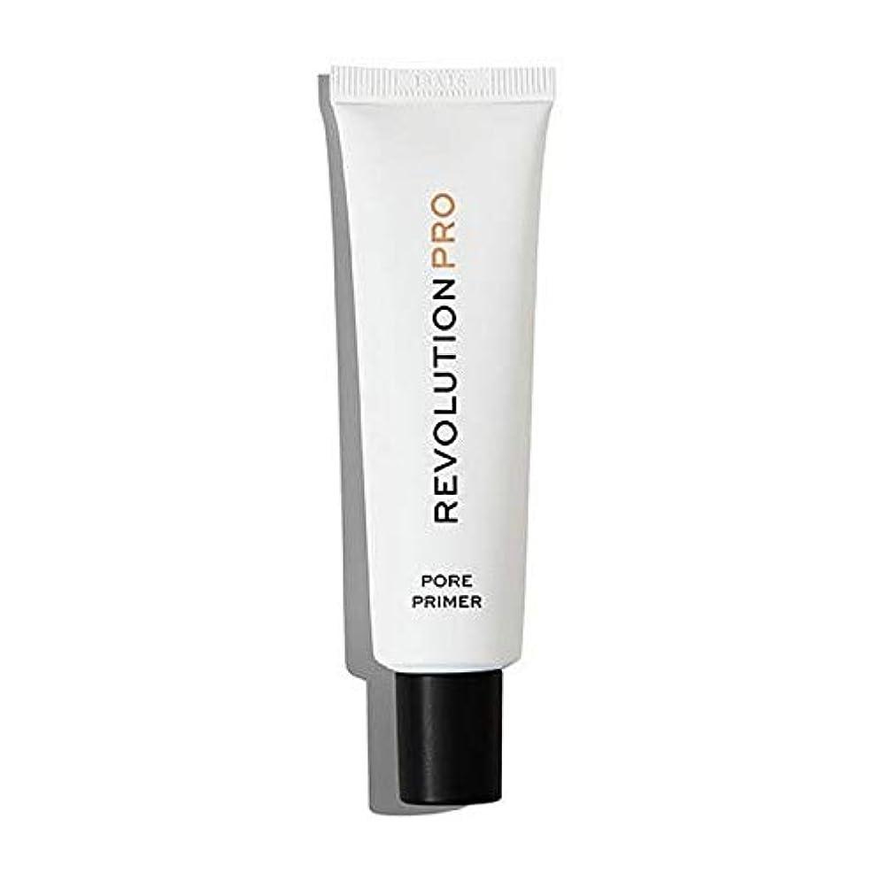 ポーズバウンド鰐[Revolution ] 革命プロ細孔顔プライマー - Revolution Pro Pore Face Primer [並行輸入品]