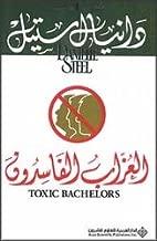 Danielle Steel - Toxic Bachelors Ar